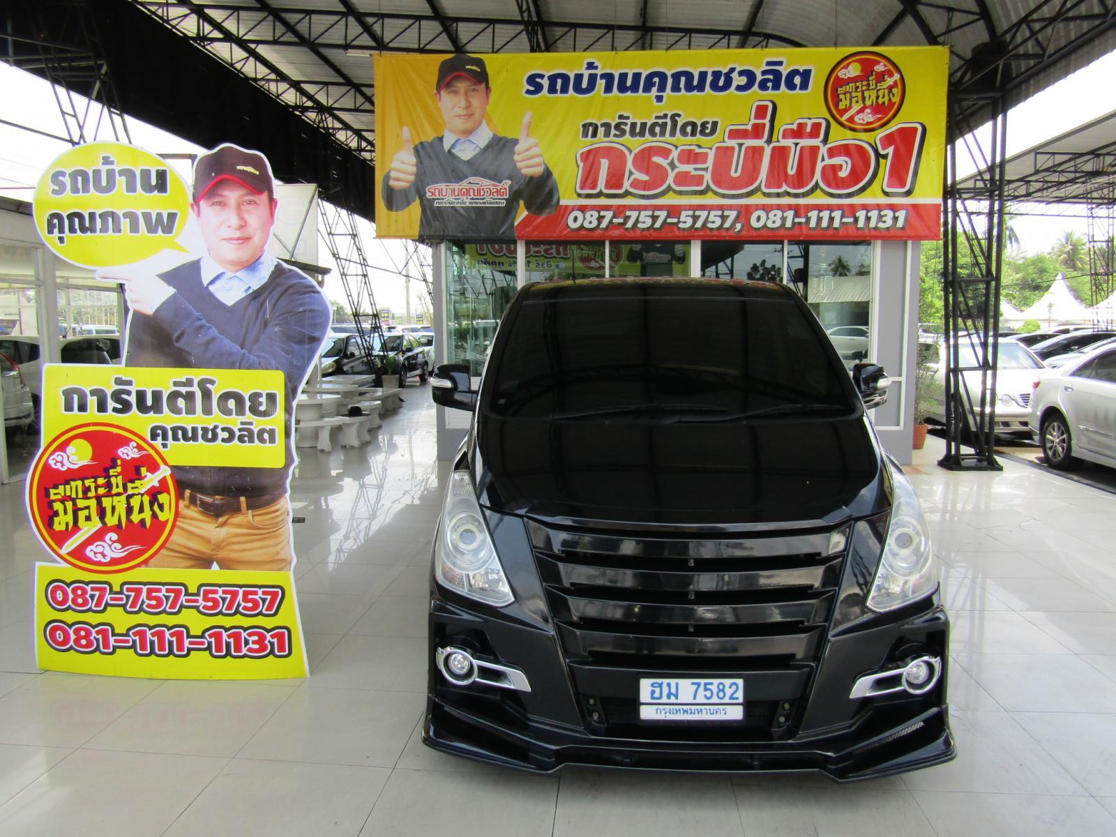 Hyundai H-1 2.5Deluxe 2013 รถตู้/MPV