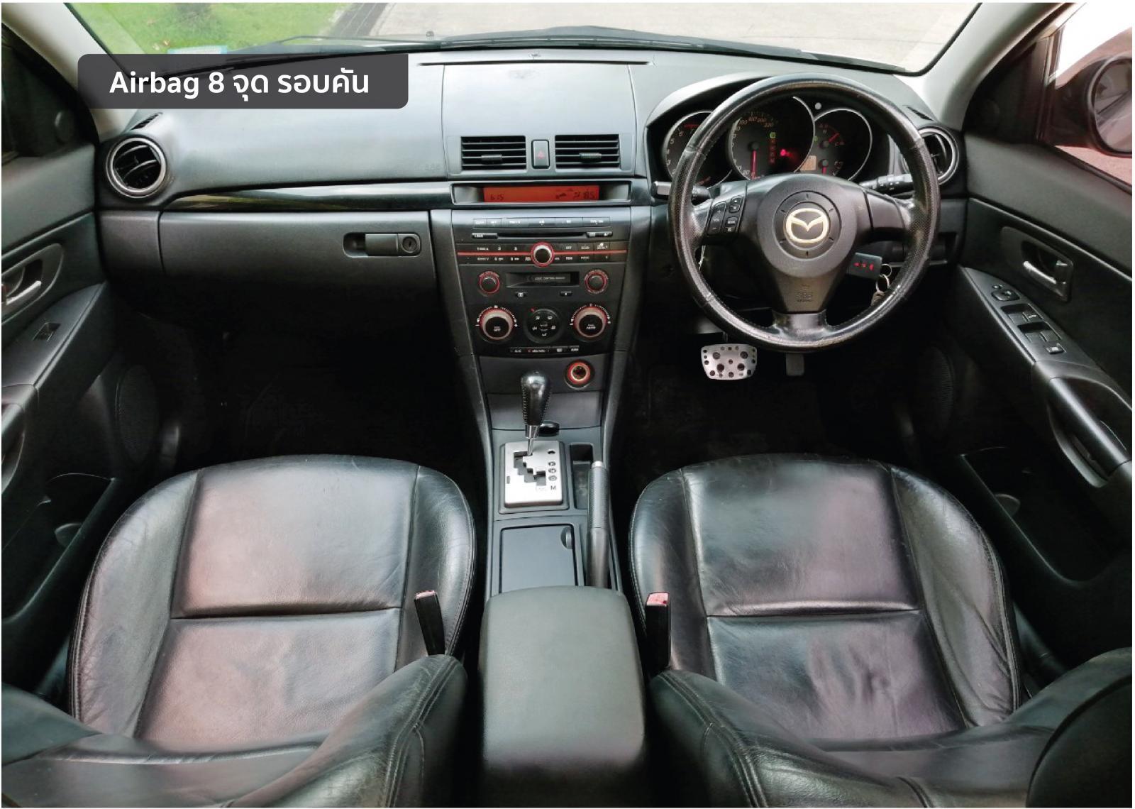 Mazda 3 หลังคา Sunroof ตัวทอปสุด 2.0