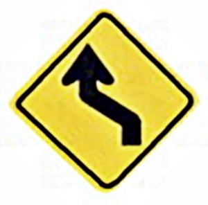 ทางโค้งกลับ เริ่มซ้าย